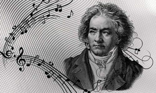 250 г. от рождението на Лудвиг ван Бетовен
