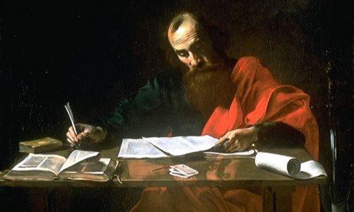Мисията – на Павел, на Бога и на Църквата